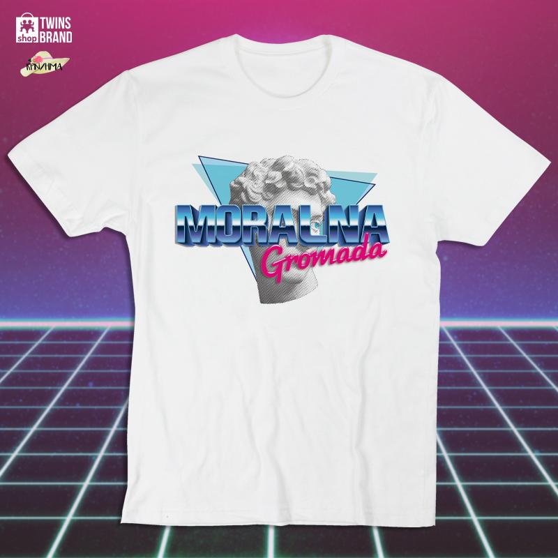 Majica – Moralna gromada JPEG